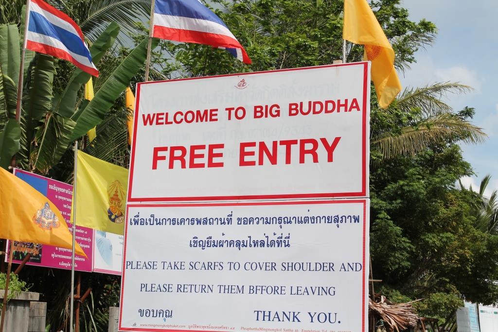 Einga zum Big Buddha auf Phuket